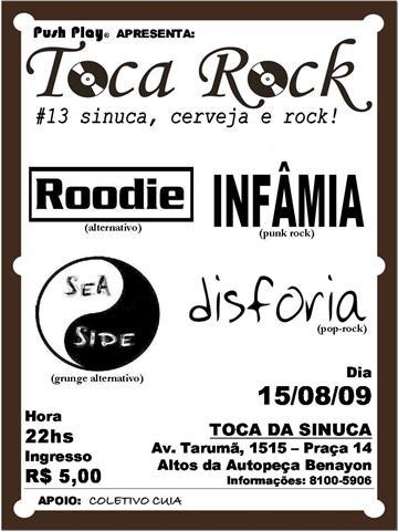 toca_rock13